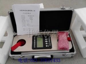 3吨测力计,3吨测力计价格,3T测力计厂家一体式传感器设计