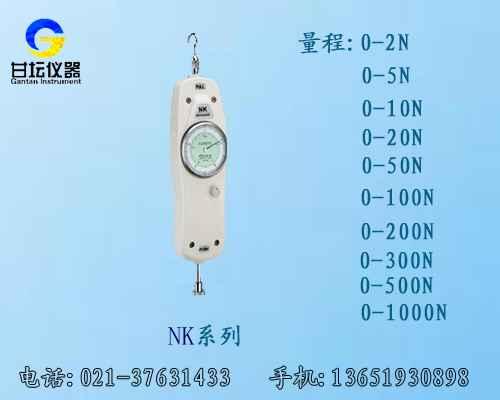 nk-10指针拉力测试仪,小型便捷式压力测试仪10牛