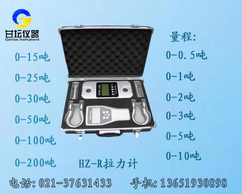 2000kg拉力计_2T无线拉力计_2吨数显拉力仪工厂售