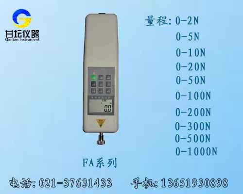 数显测力计,数显测力计厂家-上海数显测力计型号-价格