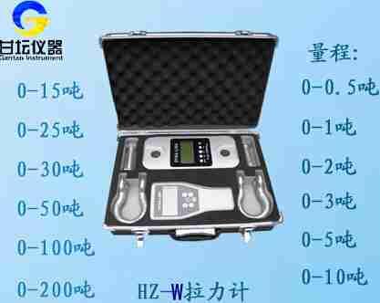 电力工程专用5t拉力计-高精度拉力测试仪