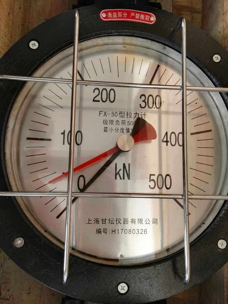 1Kg-50t机械式拉力计 专卖价格_铁路用拉力表