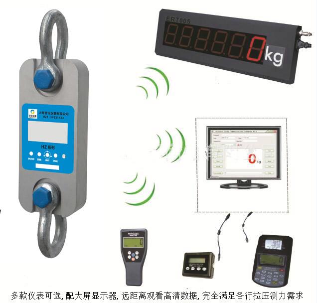 卡环式无线测力计-海洋石油工程用50t数显拉力测力仪