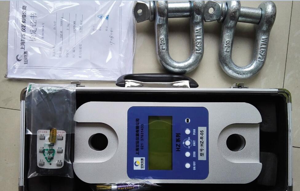 直视数显拉力仪HZ-R-05 测力量程1-5吨全套供应