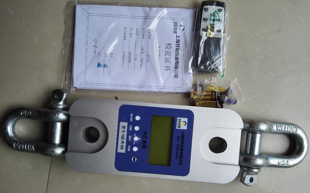 无线数字测力仪器