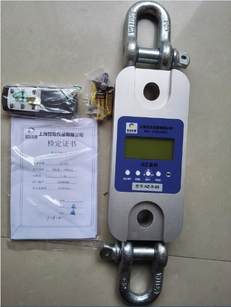 遥控测力仪器HZ-R-5000KG 专业测量不同的拉压力
